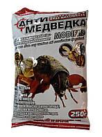 Инсектицид Антимедведка (500 г.) гранула