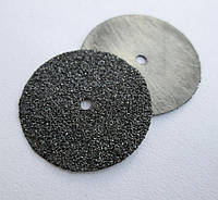 Диск сепарационный металлический 20х2х0.4мм (1шт)