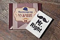 """Набор """"Настоящему мужчине 2"""" - шоколадный набор с милыми признания 100 г + обложка на паспор"""