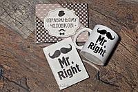 "Набор ""Справжньому Чоловікові 3""  - шоколадный набор с пожеланиями 60 г + чашка+ обложка на паспорт Mr"