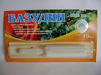 Базудин 10 мл)