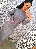 Женское платье - миди, приталенное, 3D косичка. Серое и красное. СД0002