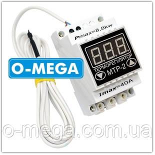 Терморегулятор МТР-2 DigiCop 40А DIN рейка