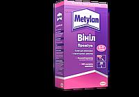 Клей для обоев Metylan Винил Премиум 300 гр.
