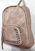 Рюкзак из Искусственной Кожи! Отличное качество!