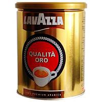Кофе LavAzza 250 г молотый Qualita Oro