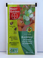 Инсектицид Калипсо (2 мг) Bayer