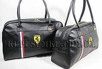 Модная сумка для спорта (большой размер)