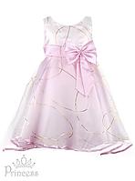 Бальное платье для девочки розовое с золотыми кольцами на юбке