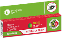 Масло репейное для ресниц и бровей (активатор роста) 7мл