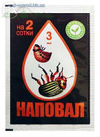 Инсектицид Наповал (3 мл.)