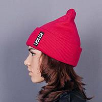 Малиновая шапочка, фото 1