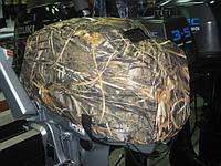 Чехол на капот лодочного мотора Honda 5, фото 1