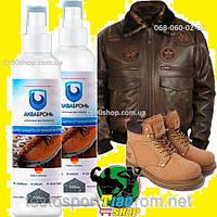 Невидимое средство от влаги и грязи, защита обуви и одежды Аквабронь Aquaphob (Аквафоб)