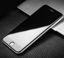 Защитное стекло 3D для Iphone 7 0.1mm iMax