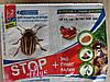 Инсектецид Стоп Жук (3 мл+10 мл)