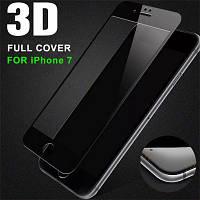 Защитное стекло 3D для Iphone 7 0.1mm iMax black