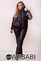 """Зимний женский спортивный костюм больших размеров """"Лео"""" от 48 р. - 56 р."""