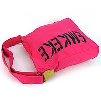 Розовая текстильная женская сумка мешок