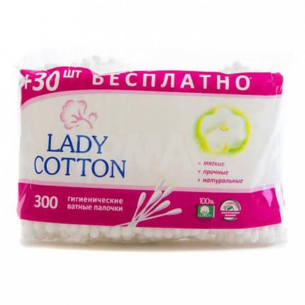 Ватные палочки Lady Cotton гигиенические 300шт + 30шт. бесплатно, фото 2