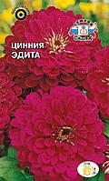 Цинния Эдита (георгиновидная, розово-лавандовая) (Евро, 0,5)