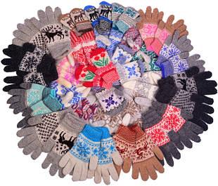 Шерстяные варежки и перчатки (Детские,Подростковые,Взрослые)
