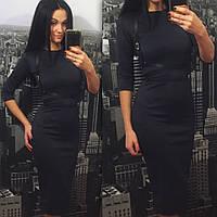 Платье миди(48-50) + Портупея!!