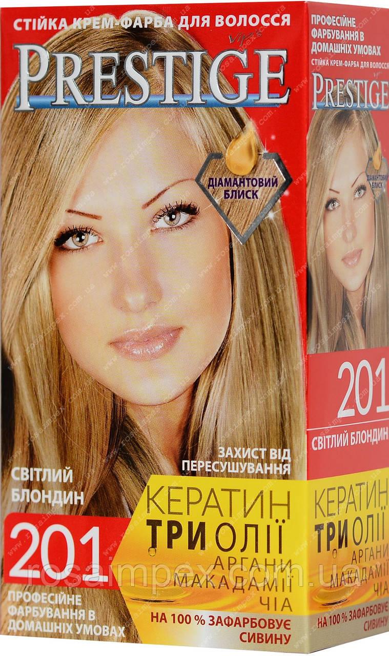 Стойкая крем краска Prestige №201 Светлый Блондин