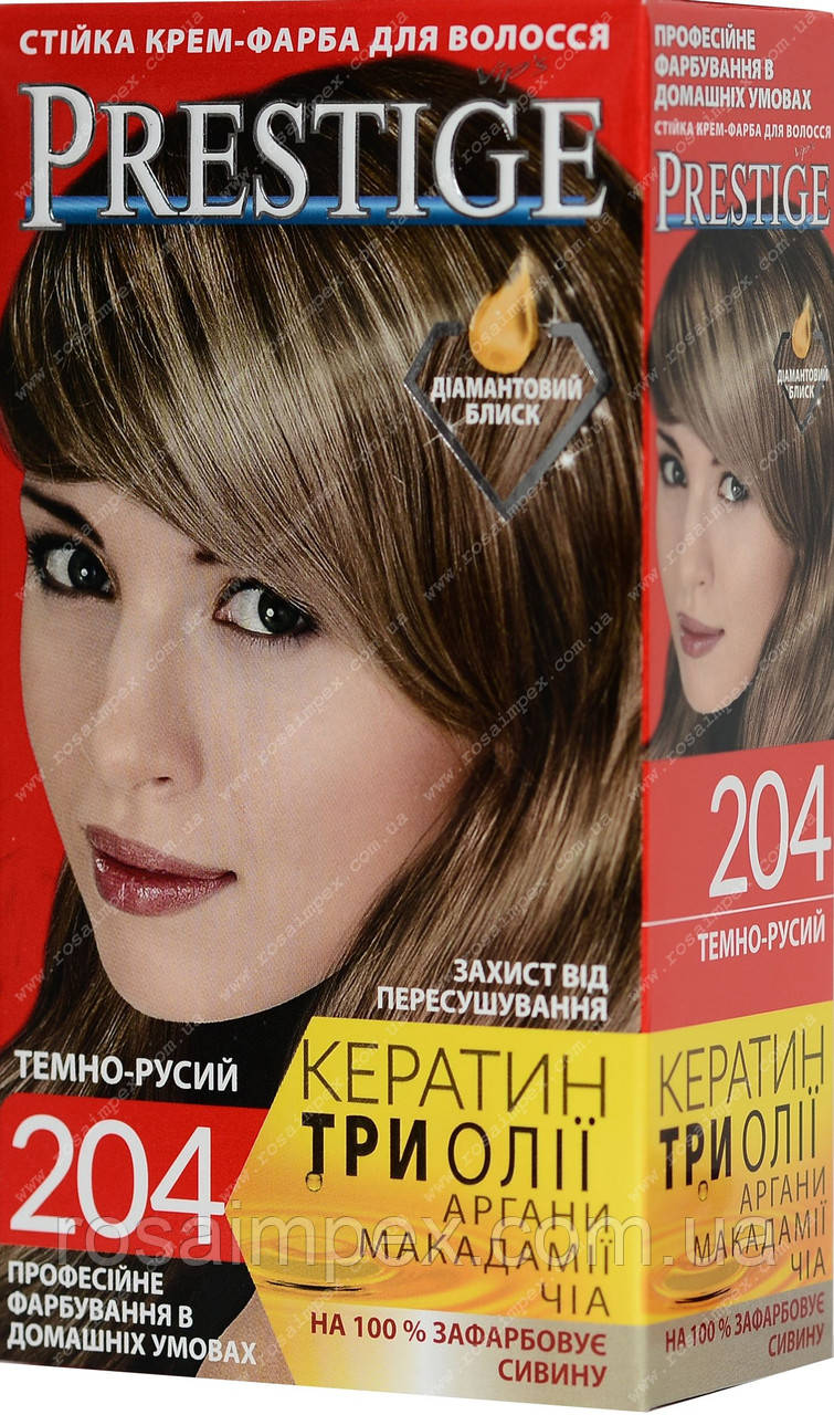 Стійка фарба для волосся vip's Prestige №204 Темно-русий