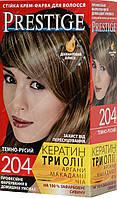 Стойкая краска для волос vip's Prestige №204 Темно-русый