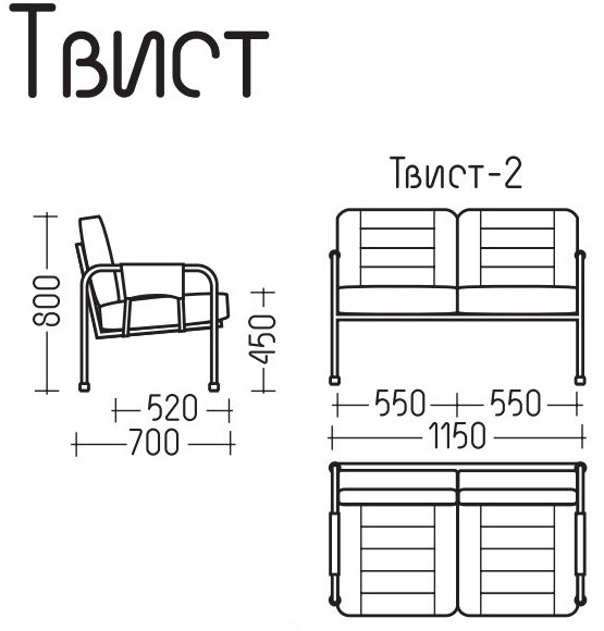Диван Твист-2 (размеры)