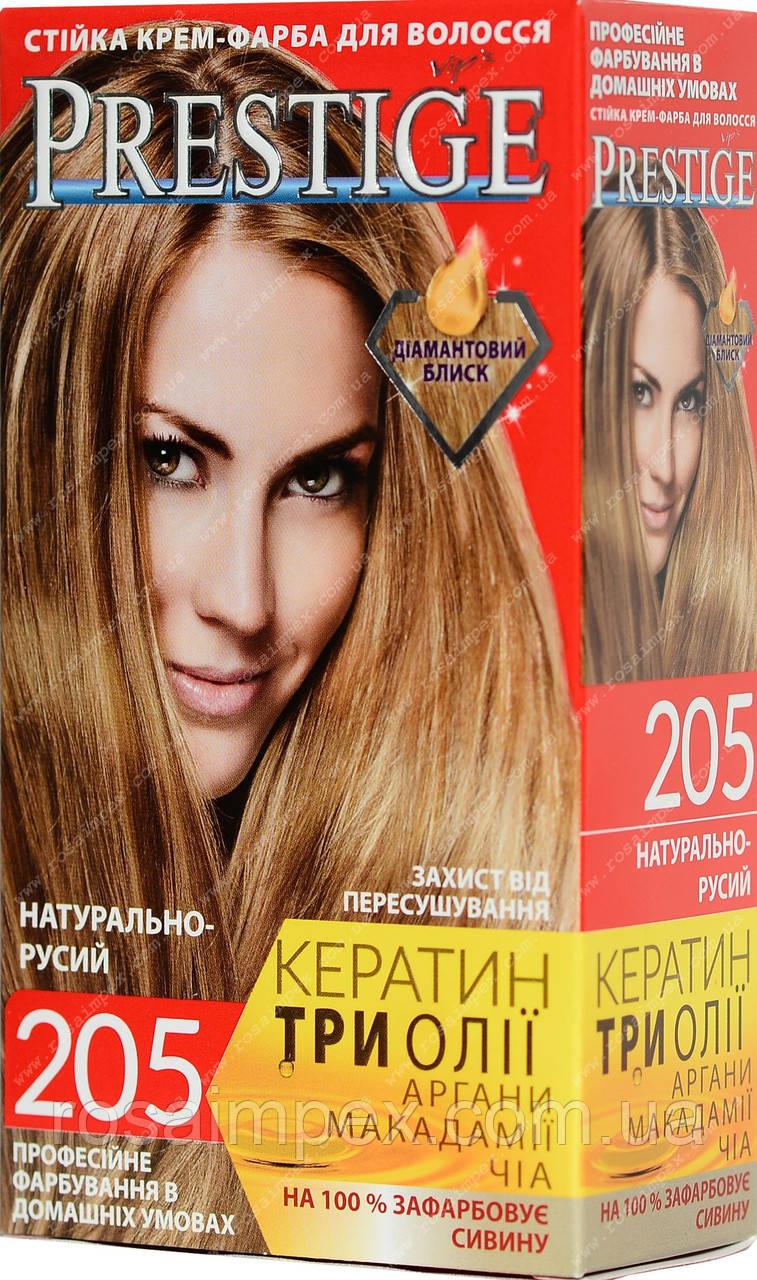 Стойкая крем краска Prestige №205 Натурально Русый