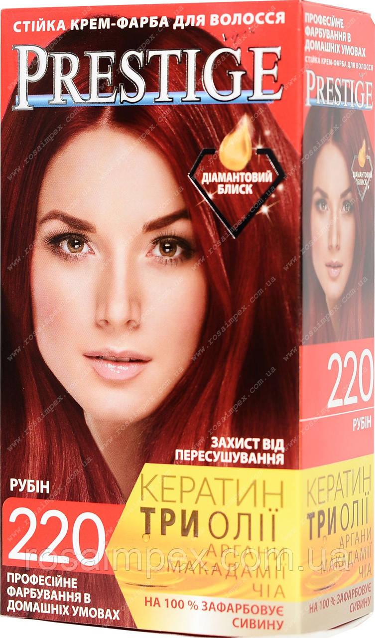 Стійка фарба для волосся vip's Prestige №220 Рубін