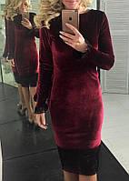 Бархатное женское платье с кружевом в двух цветах Ткань-бархат хорошего качества+кружево.