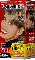 Стійка фарба для волосся vip's Prestige №211 Попелясто-русий