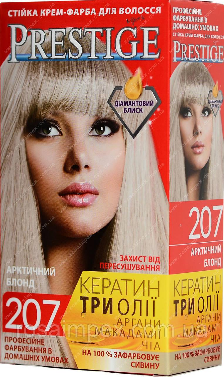 Стійка фарба для волосся vip's Prestige №207 Арктичний блонд
