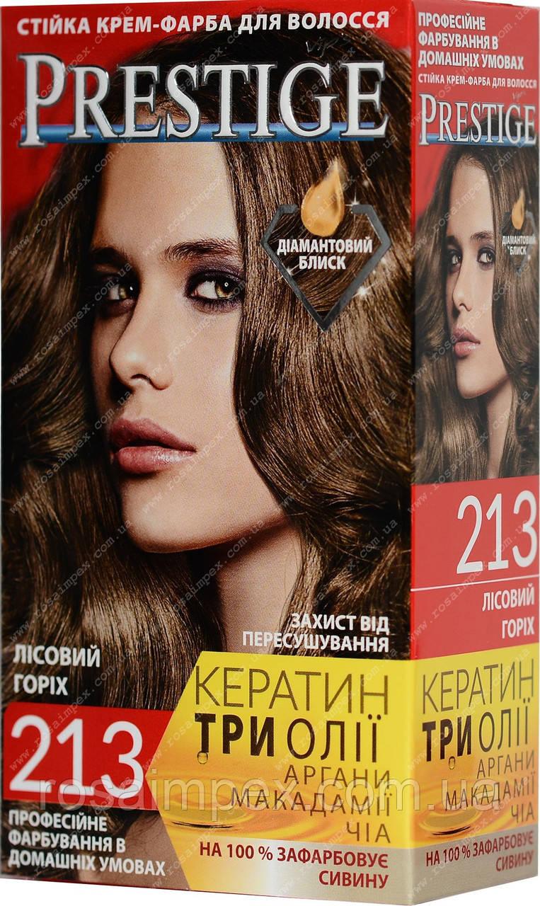 Стійка фарба для волосся vip's Prestige №213 Лісовий горіх