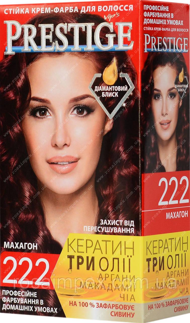 Стійка фарба для волосся vip's Prestige №222 Махагон