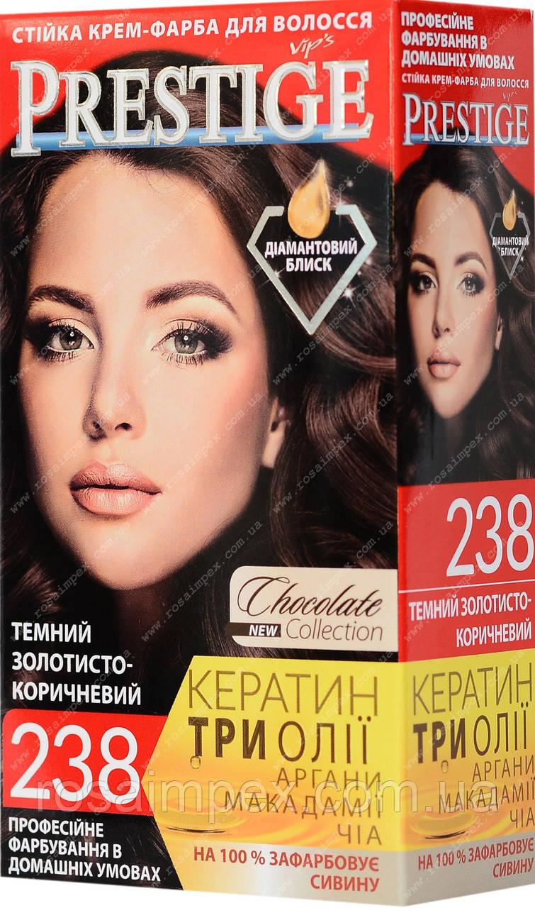Стійка фарба для волосся vip's Prestige №238 Темний золотисто-коричневий