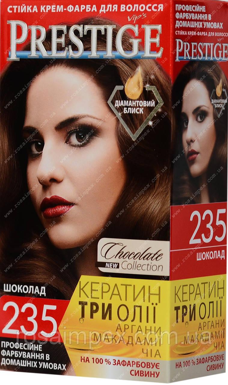 Стійка фарба для волосся vip's Prestige №235 Шоколад