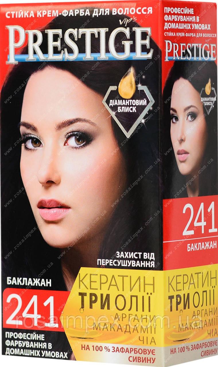 Стійка фарба для волосся  Prestige №241 Баклажан