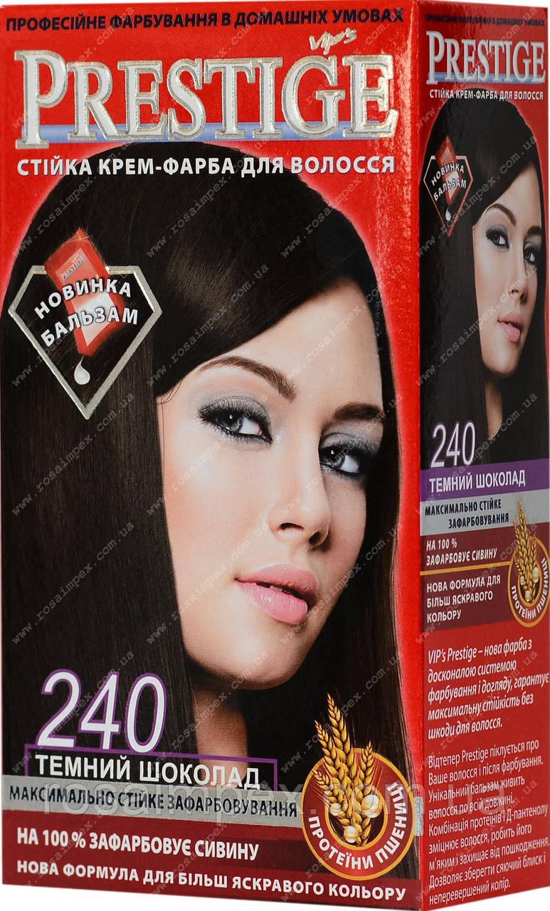 Стійка фарба для волосся vip's Prestige №240 Темний шоколад