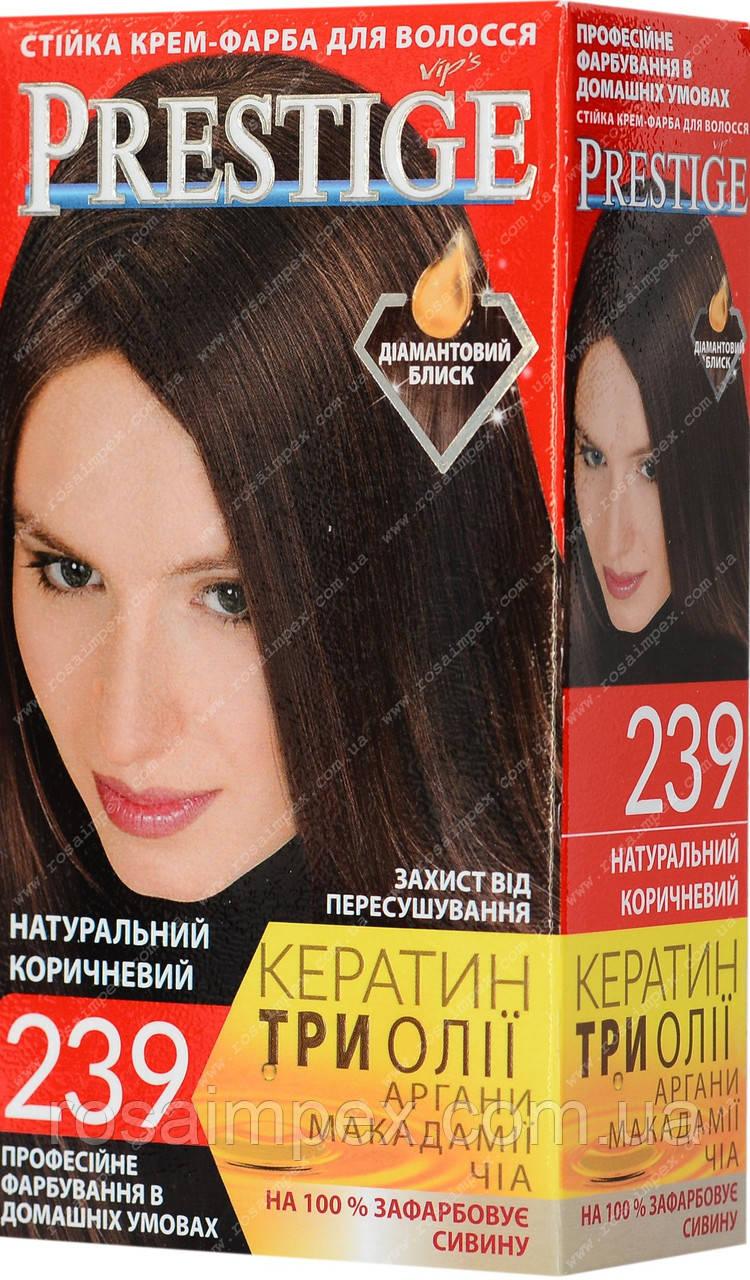 Стійка фарба для волосся vip's Prestige №239 Натурально-коричневий