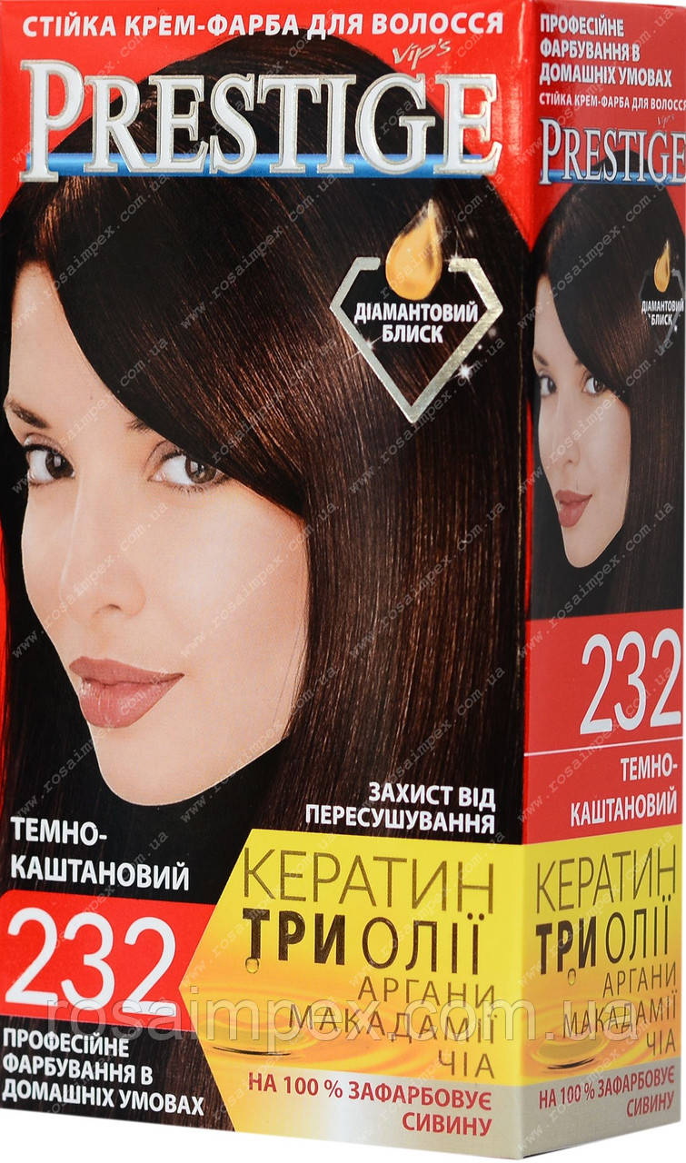 Стійка фарба для волосся vip's Prestige №232 Темно-каштановий