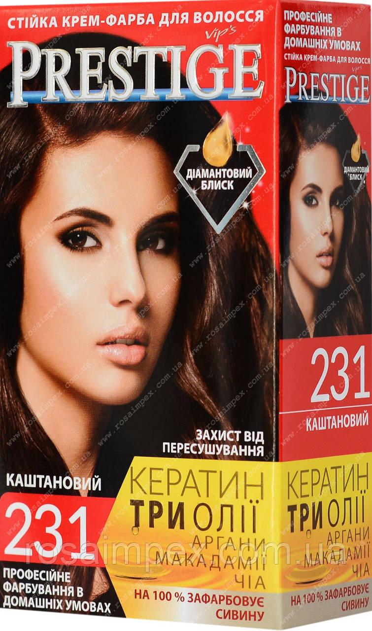 Стійка фарба для волосся vip's Prestige №231 Каштановий