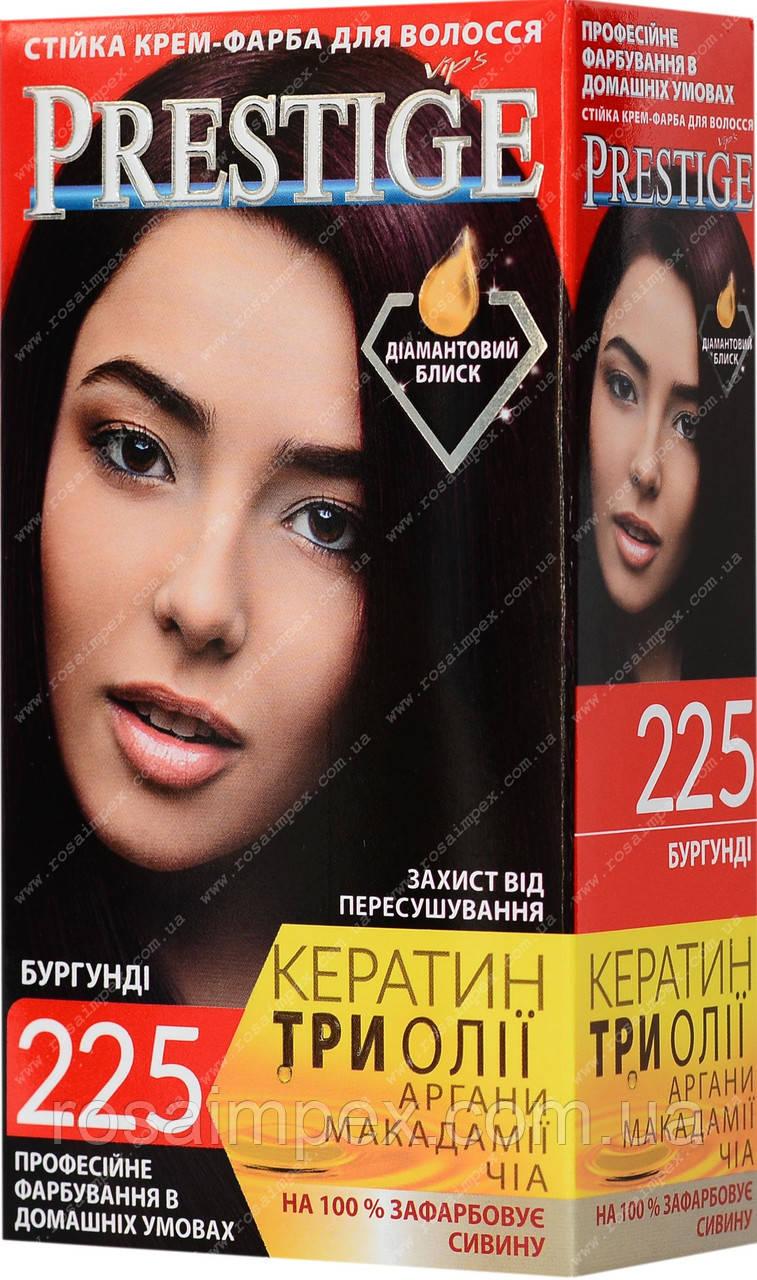 Стійка фарба для волосся vip's Prestige №225 Бургунд