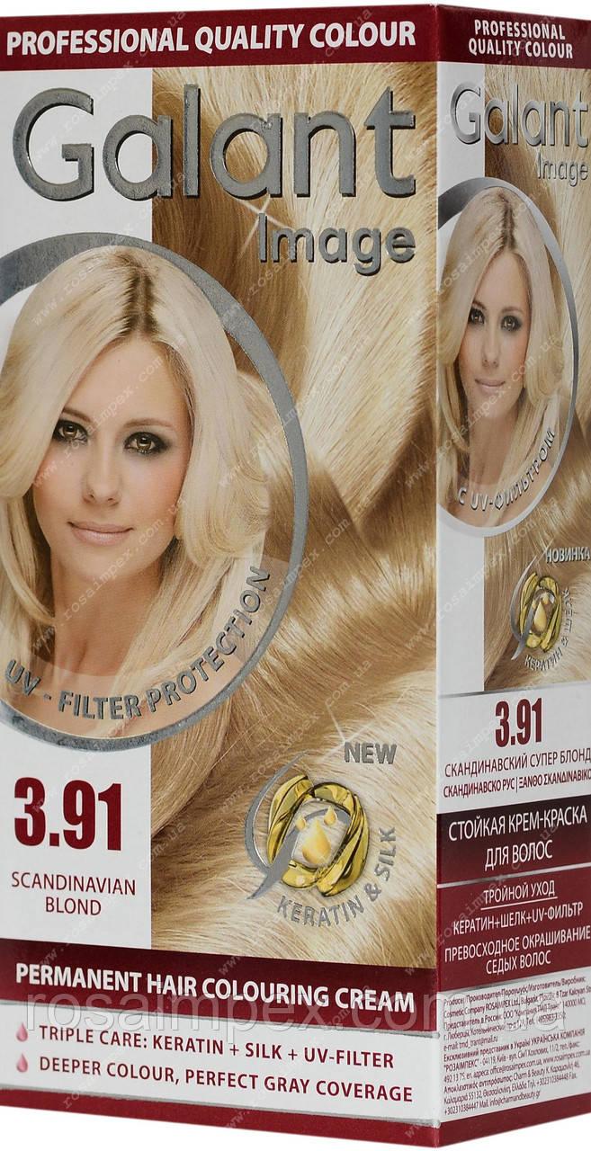 Стойкая крем-краска Galant №3.91 Скандинавский супер блонд