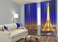 """ФотоШторы """"Блеск Парижа"""" 2,5м*2,9м (2 полотна по 1,45м), тесьма"""