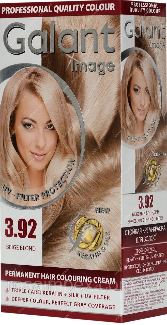 Стойкая крем-краска Galant №3.92 Бежевый блондин