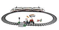 Конструктор Лего Скоростной пассажирский поезд LEGO City Trains High-speed Passenger Train Building Toy